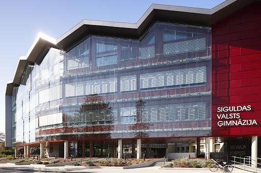Vidējās izglītības iestāde Siguldas Valsts ģimnāzija